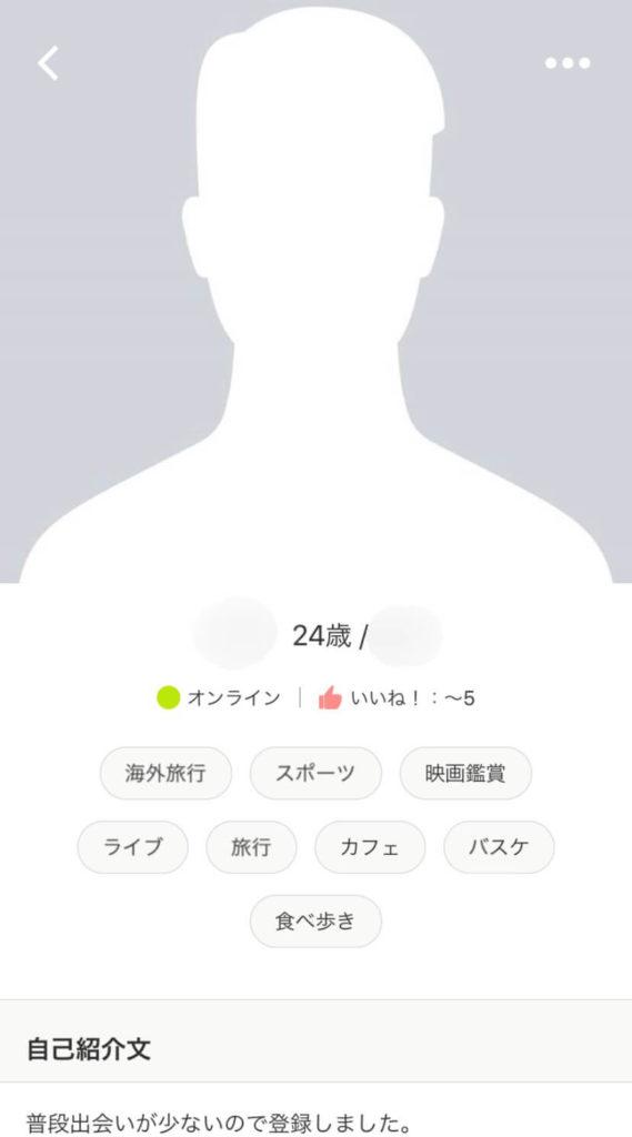 OmiaiでマッチングするためのNGプロフィール例