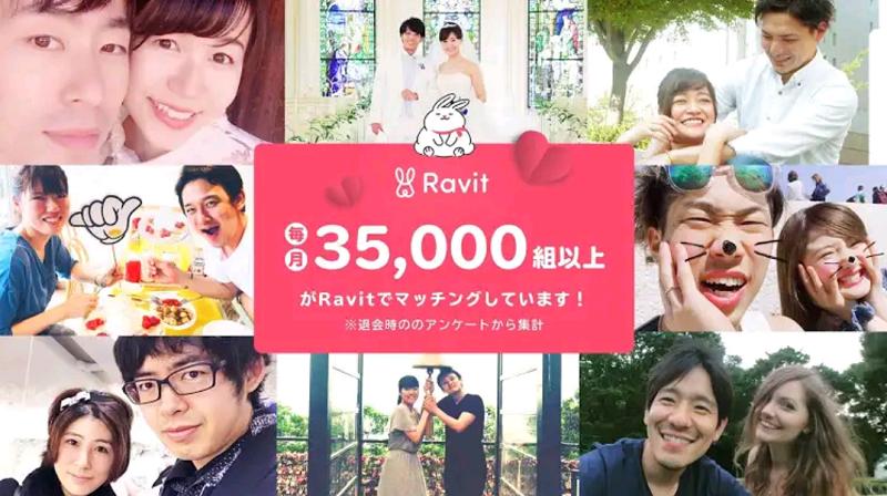Ravitでは毎月35,000人以上がマッチングしている