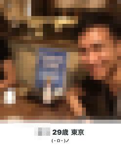 【マッチングアプリ体験談】ペアーズでマッチングした男性3