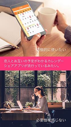 withのuDaiGo監修の「心理テスト」画面