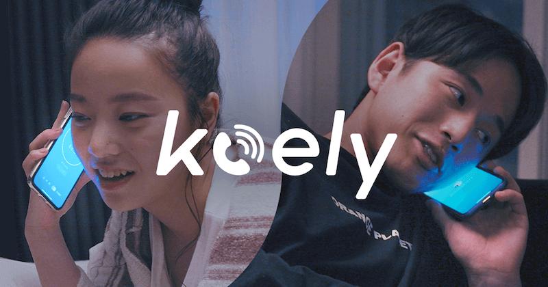 koely(コエリー)の公式サイトキャプチャ