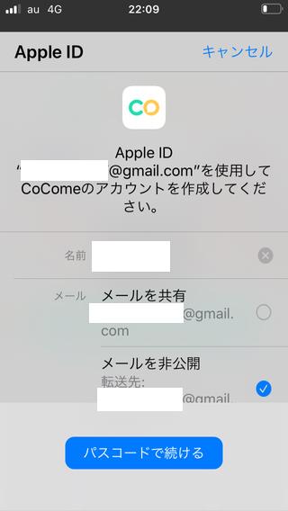 アプリのスクリーンショット