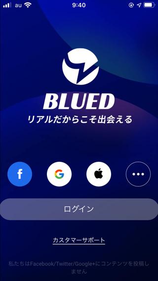 Bluedのスクリーンショット